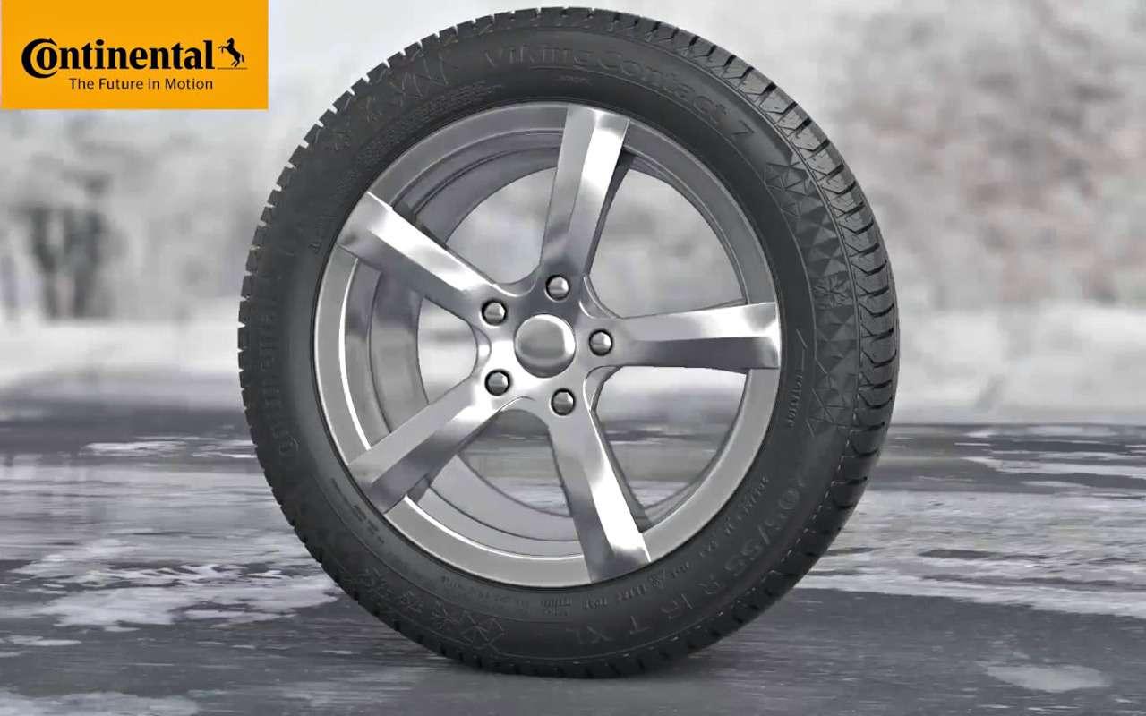 В Continental создали универсальную зимнюю шину— фото 924161