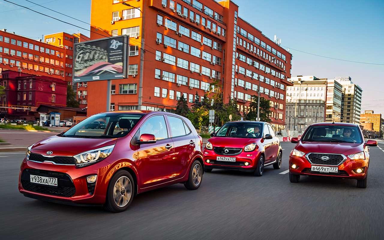 Большой тест маленьких хэтчбеков: Kia Picanto, Datsun mi-DO иSmart ForFour— фото 795997