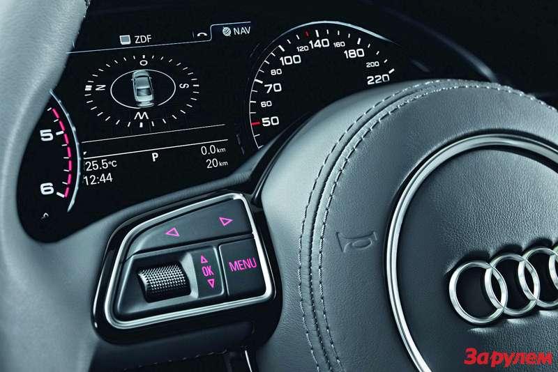 2011-Audi-A8-11