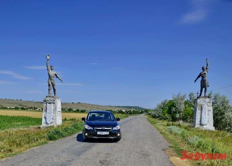 Subaru Impreza sedan 2012_13