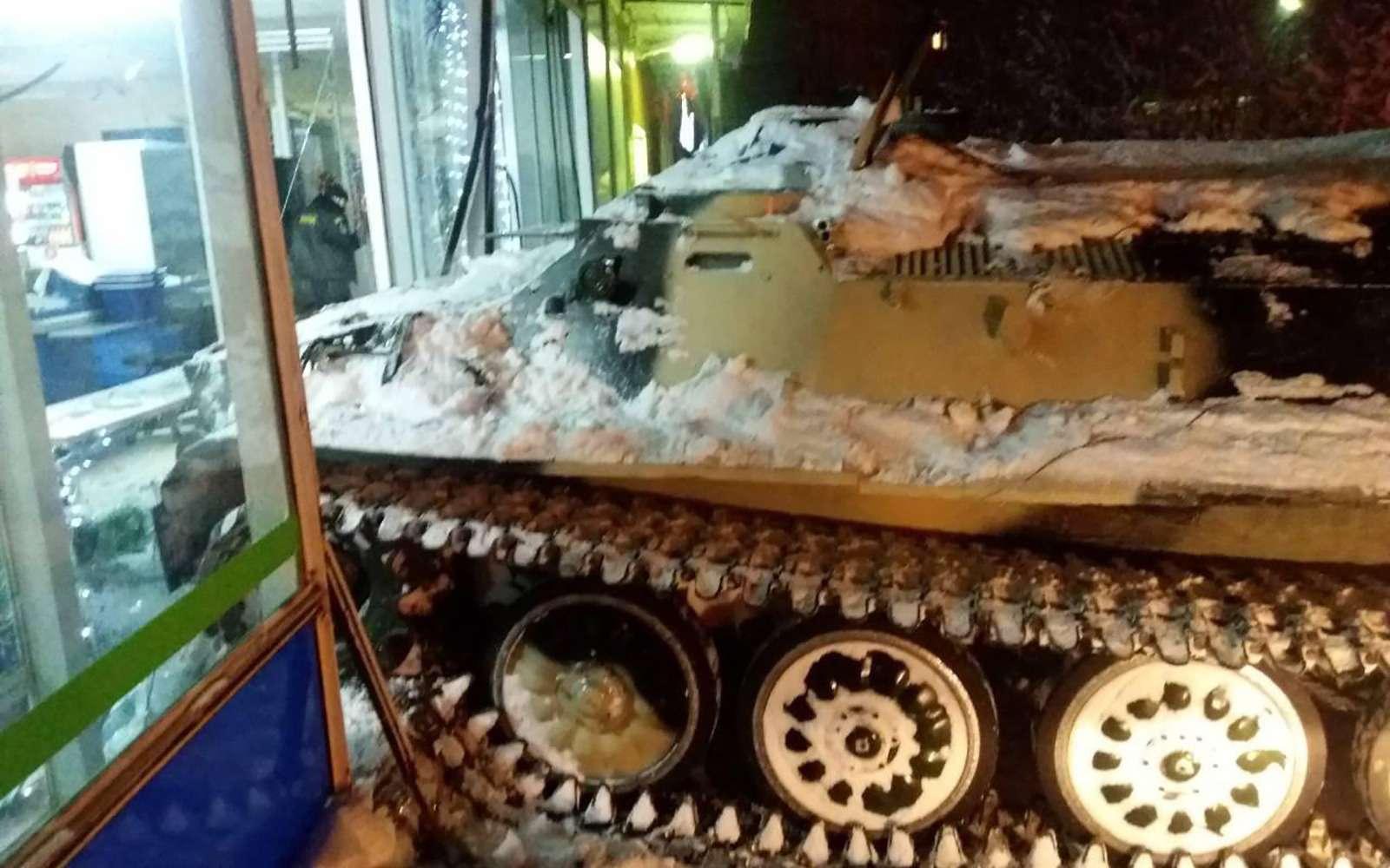 Самое необычное ДТП года: на«танке» завином