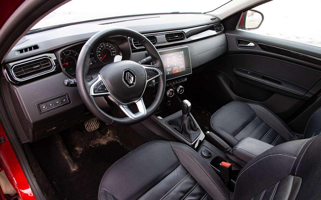 Renault Arkana: что вней ненравится владельцам— фото 1241288