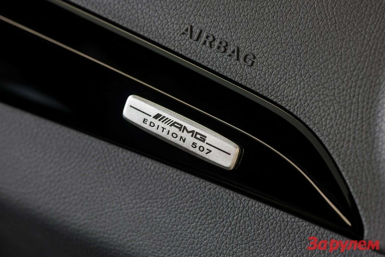 Mercedes-Benz-C63_AMG_Edition_507_2014_1600x1200_wallpaper_0d