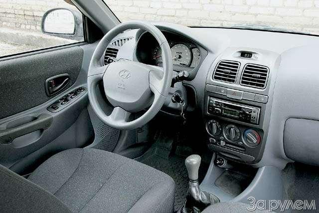 Тест-драйв Hyundai Accent, Chery Amulet. Восточные единоборцы— фото 65101