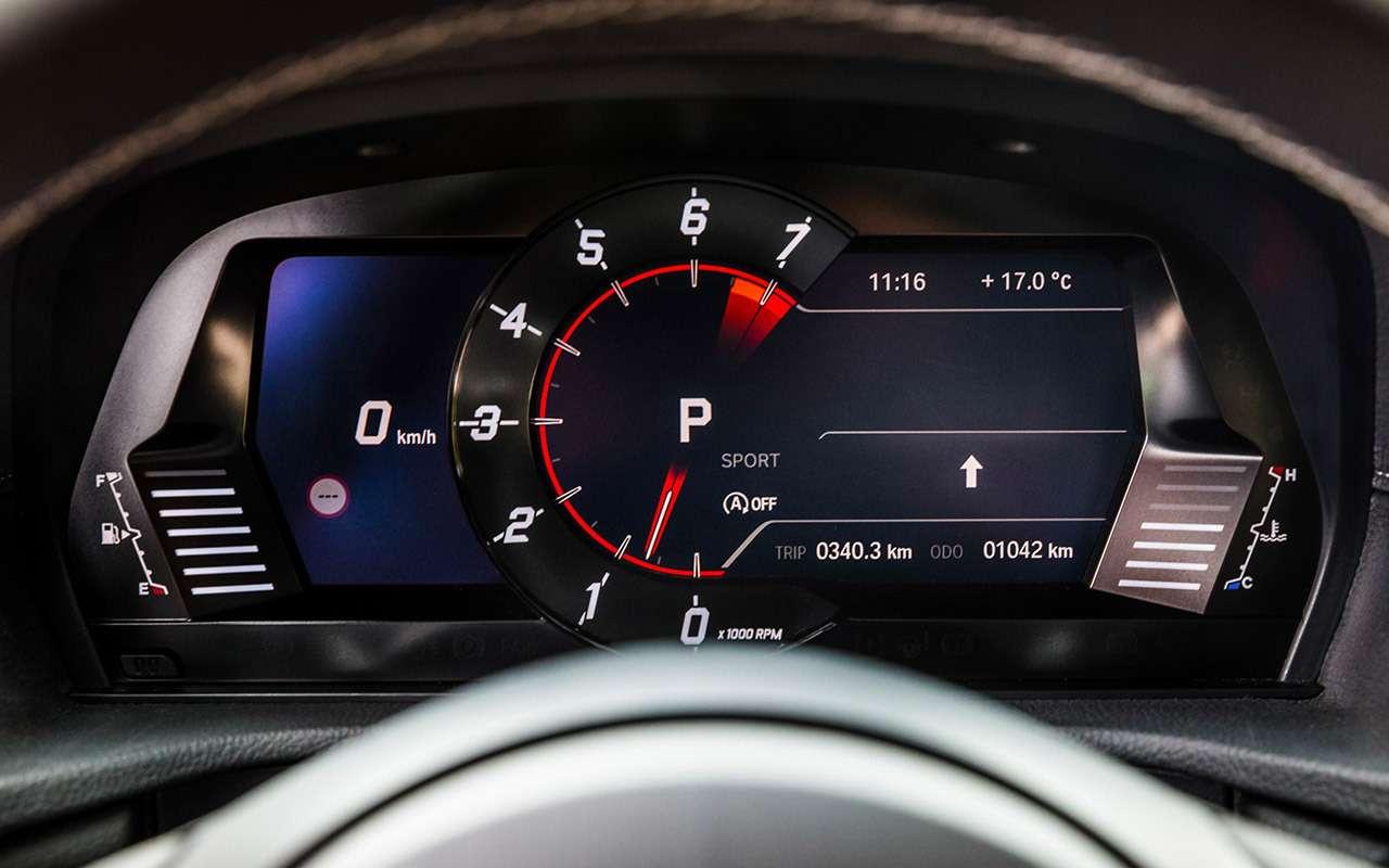 Новая модель Toyota: эксклюзивный тест-драйв— фото 982405