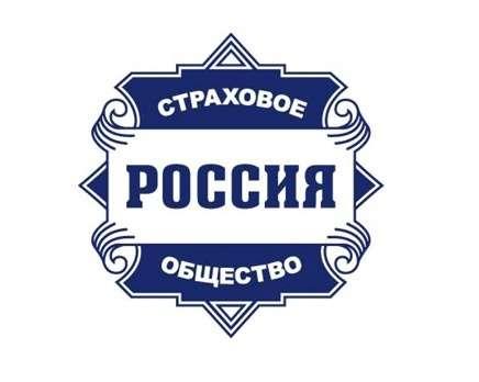 rossiya nocopyright