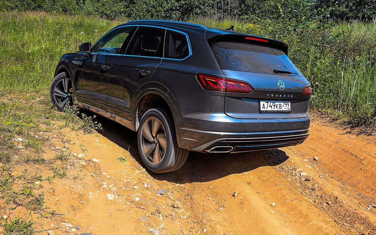 Новый VWTouareg, Land Rover Discovery иLexus RX350: большой тест-драйв— фото 899483