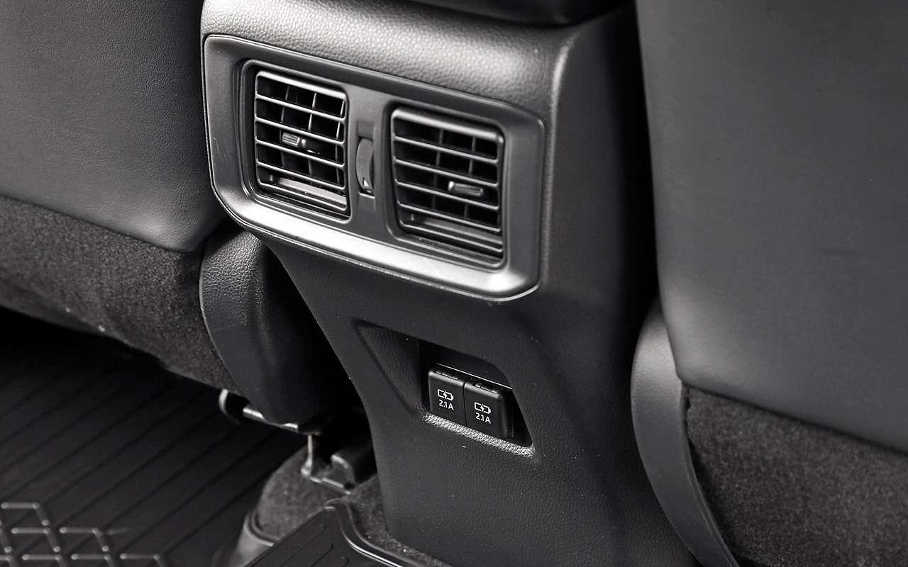 Новый Toyota RAV4, Forester иOutlander: большой тест кроссоверов— фото 1057731