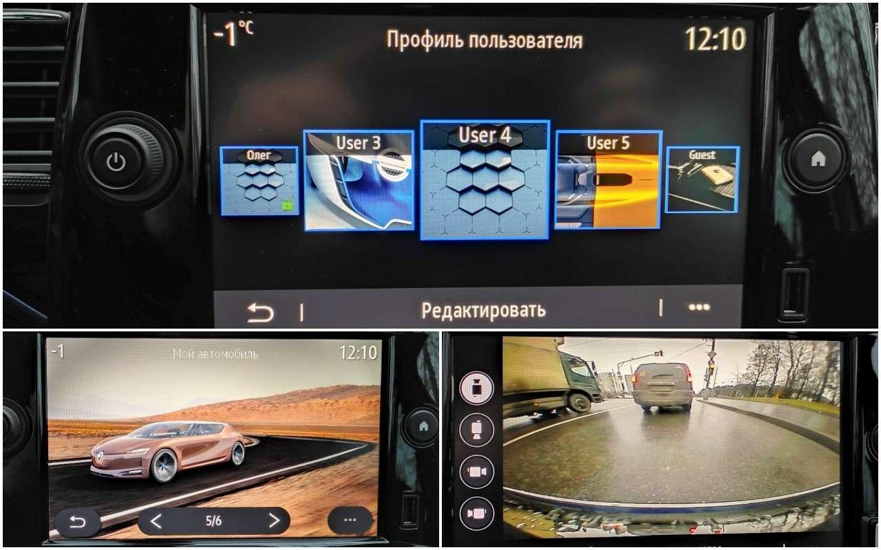 7 мультимедиек— тест штатных головных устройств— фото 1216379