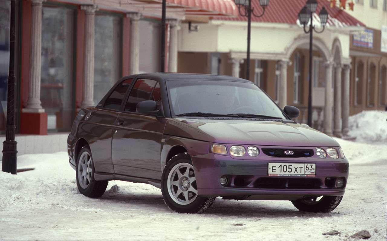 Самые крутые отечественные автомобили 1990-х— фото 919410