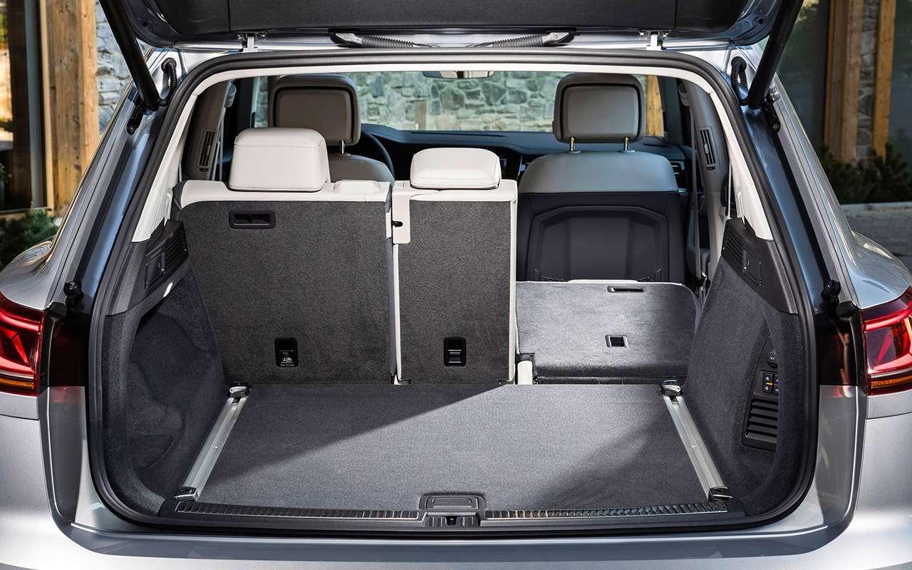 Новый Volkswagen Touareg: дизайн дляКитая истранная подвеска— фото 880139