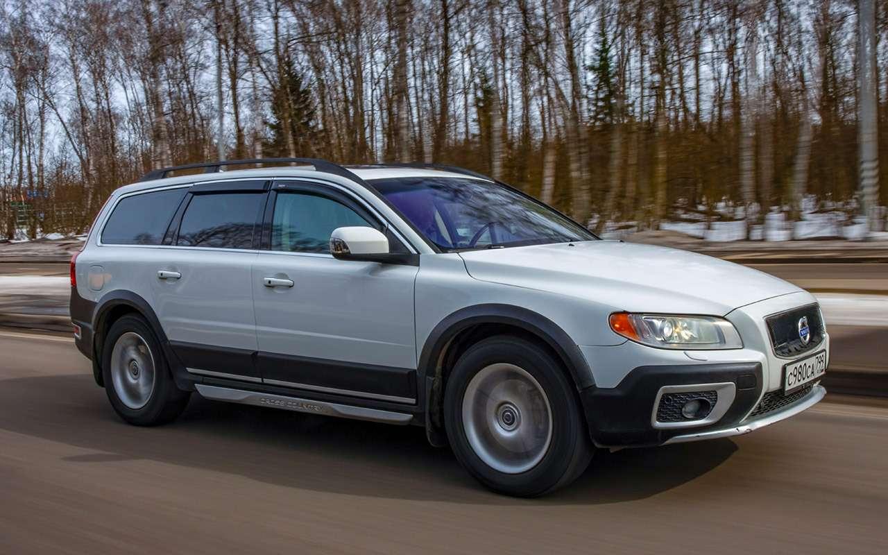 Что взять замиллион? Новый Largus против 10-летнего Volvo— фото 1256787