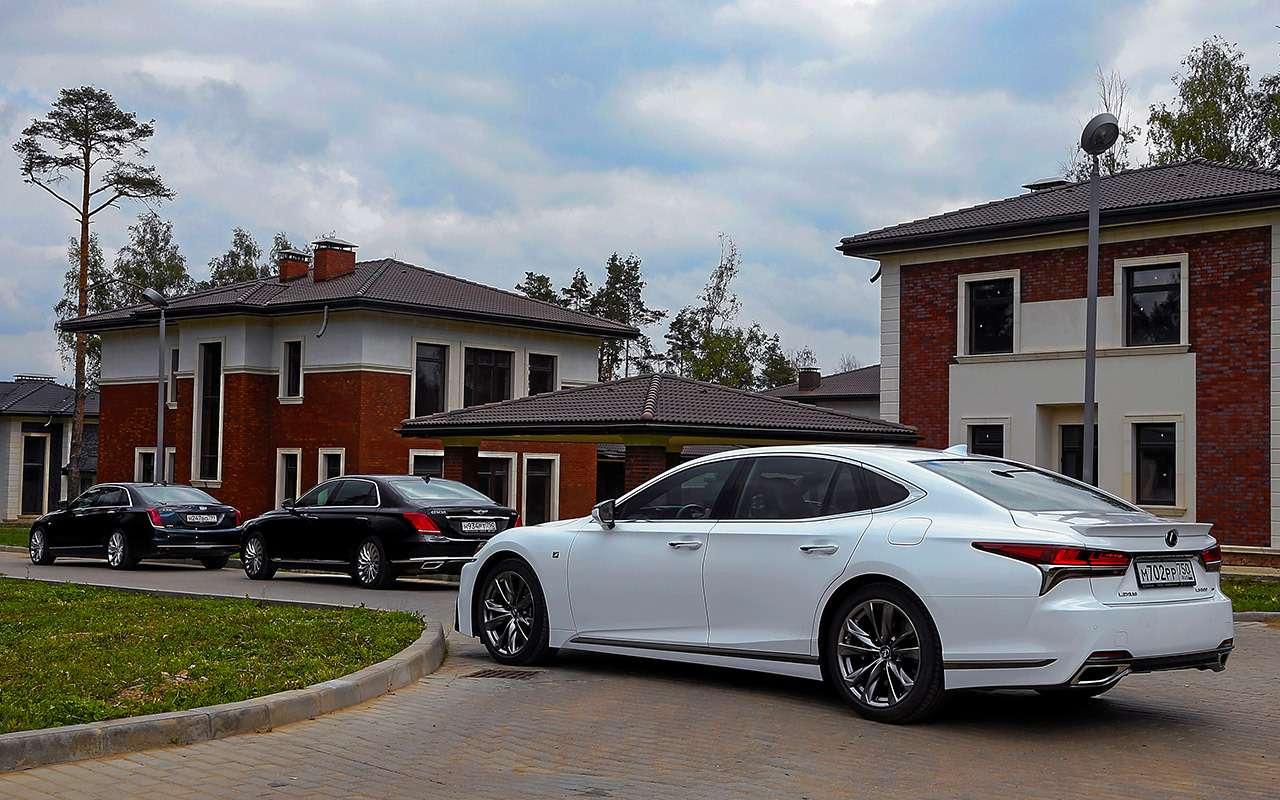 Большой тест престижных седанов: новый Lexus LS500и конкуренты— фото 928734