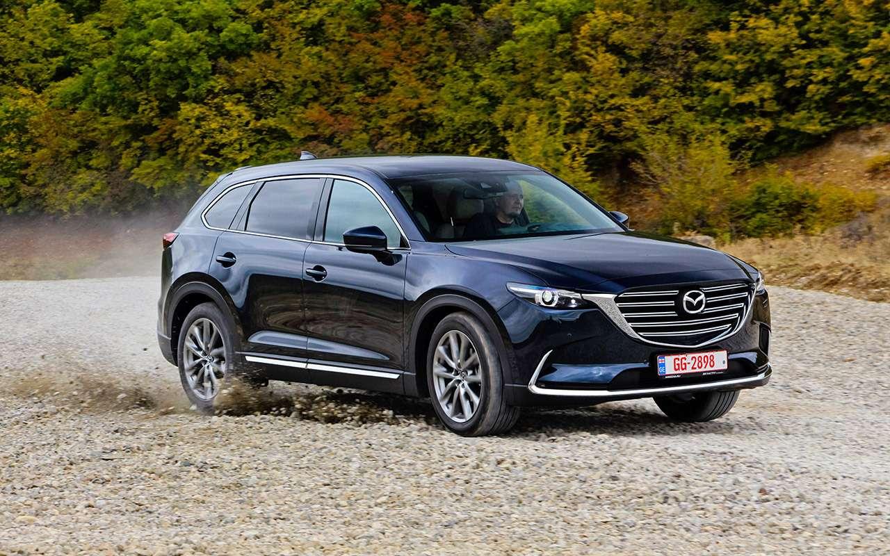 Mazda будет собирать вРоссии еще одну модель— фото 823757