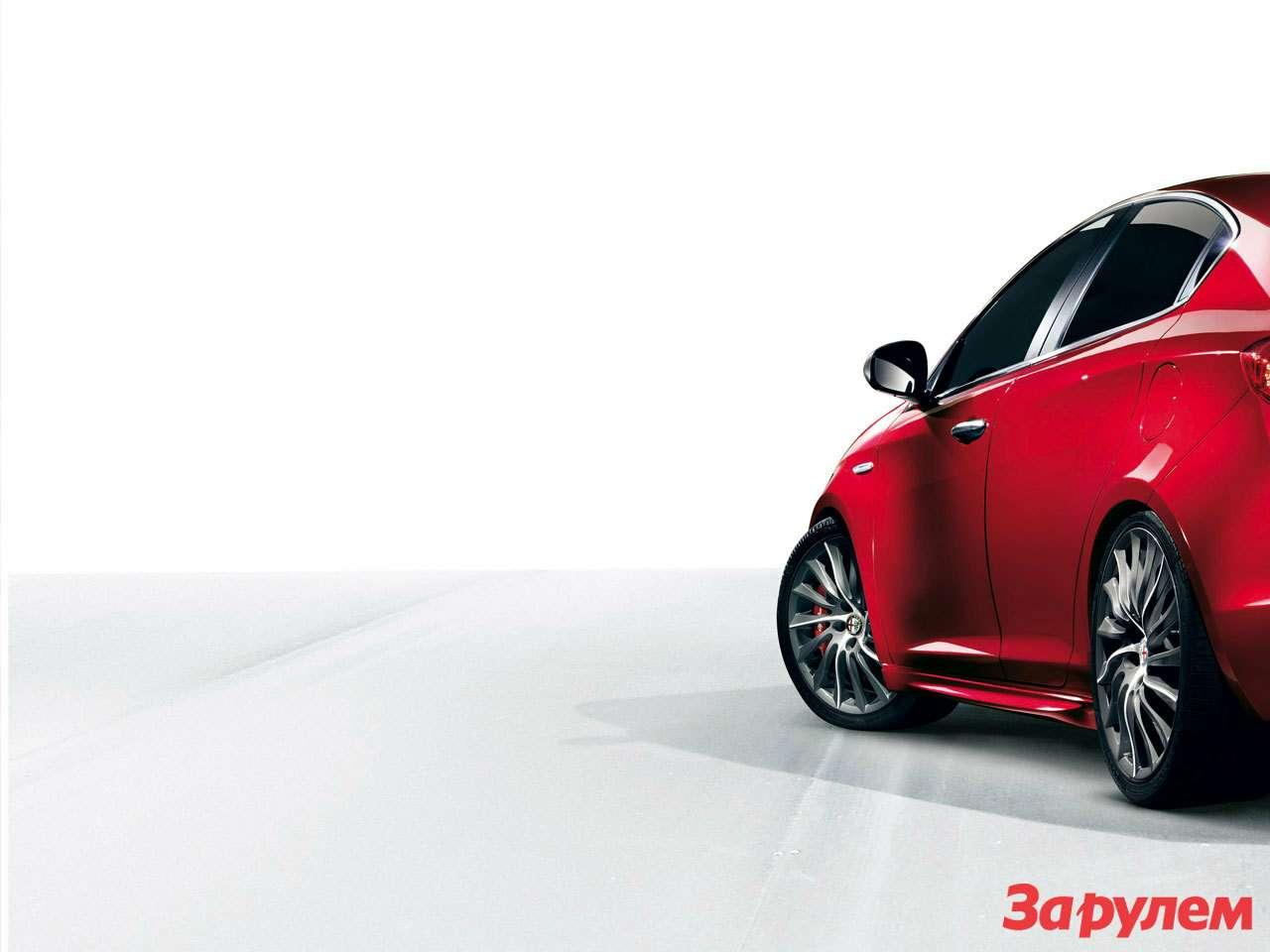 Alfa-Romeo-Giulietta2