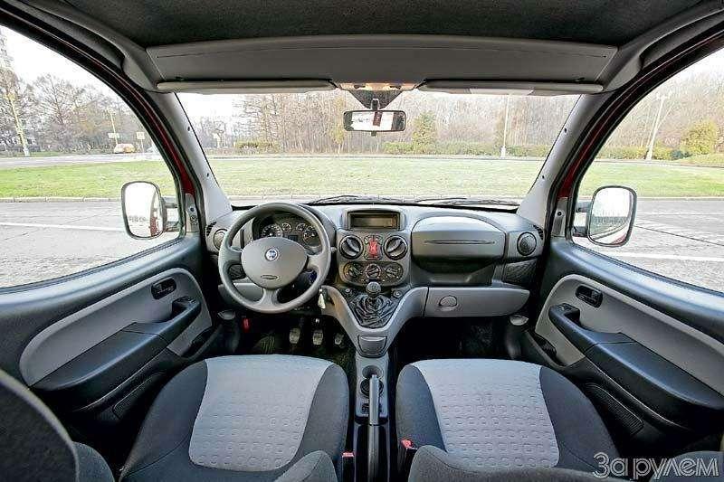 Тест Chevrolet Rezzo, Fiat Doblo, Skoda Roomster. Квадратные метры— фото 70466