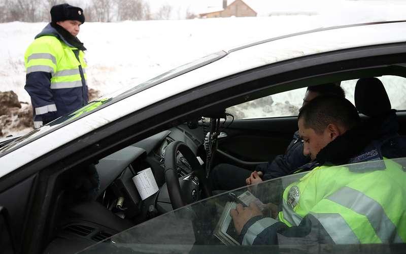 Остановил инспектор насвоей машине. Так разве можно?