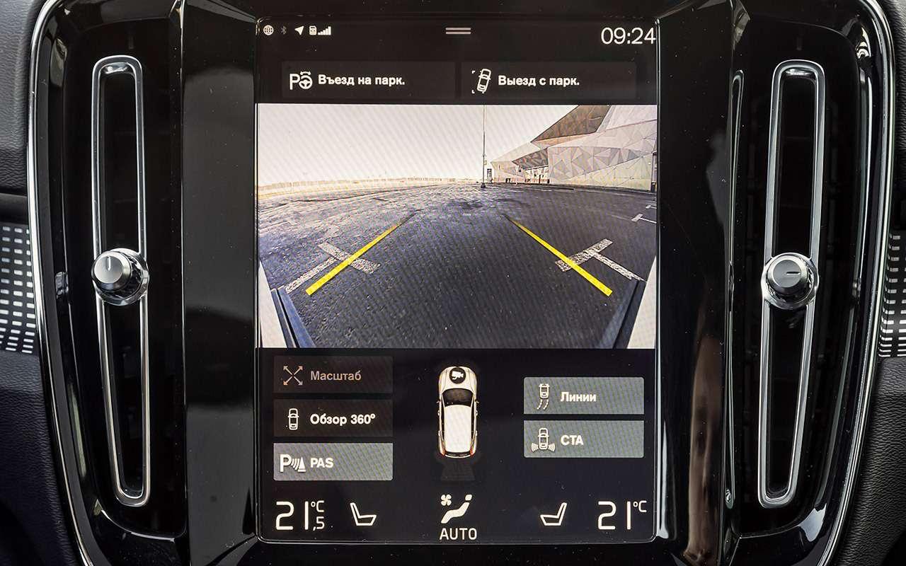 Большой тест маленьких, нодорогих кроссоверов: Volvo, Lexus, Jaguar— фото 983834
