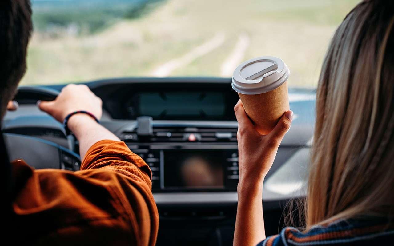 5 способов вернуть концентрацию, если кофе уже неработает— фото 993478