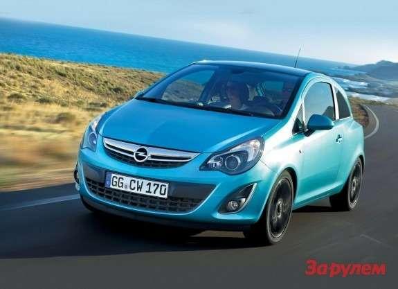 Opel Corsa_no_copyright