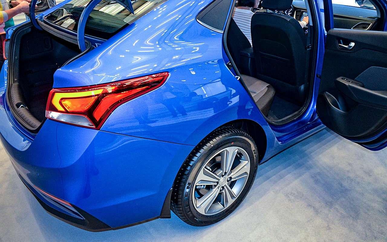 Hyundai Solaris второго поколения вышел изтени— фото 703591