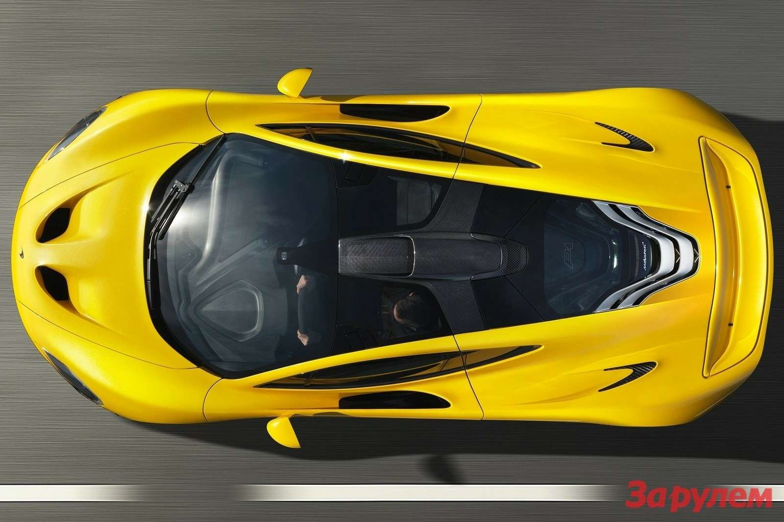 McLaren-P1_2014_1600x1200_wallpaper_05
