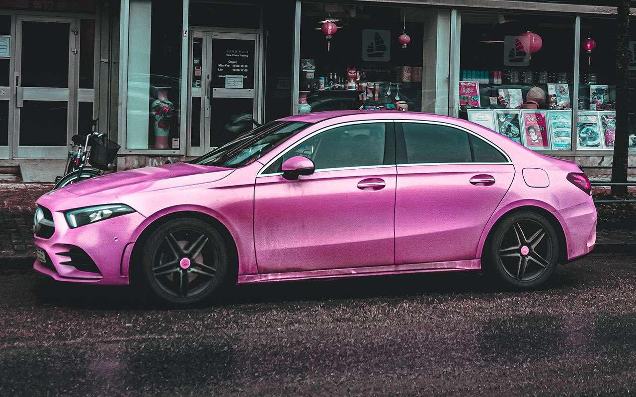 Что овас скажет цвет машины? Мнение специалиста— фото 1243415