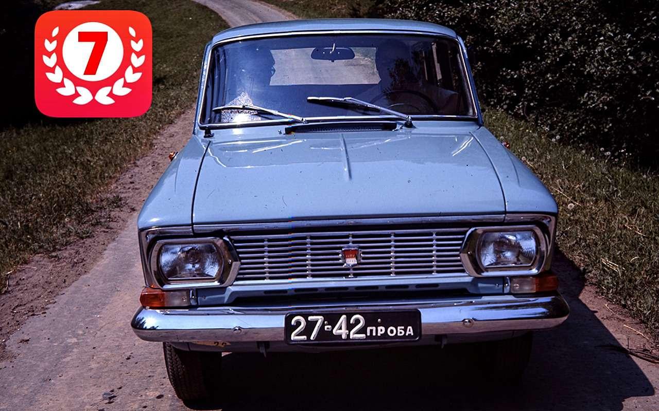 Самые продаваемые автомобили вистории нашей страны— фото 825705
