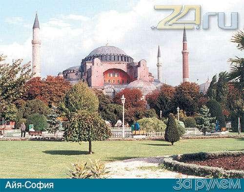 Стамбул, Константинополь, Цареград...— фото 42007