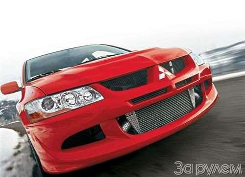 Красный дьявол— фото 48570