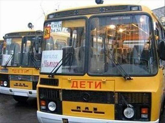 bus_deti_no_copyright