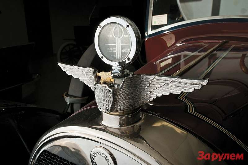 1915 Brewster-Knight Model 41 Landaulet