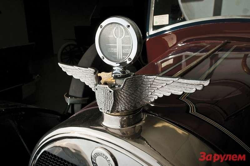 1915 Brewster-Knight Model 41Landaulet