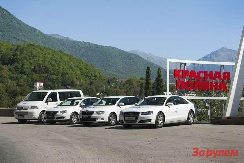 Automobiles for Sochi 2014