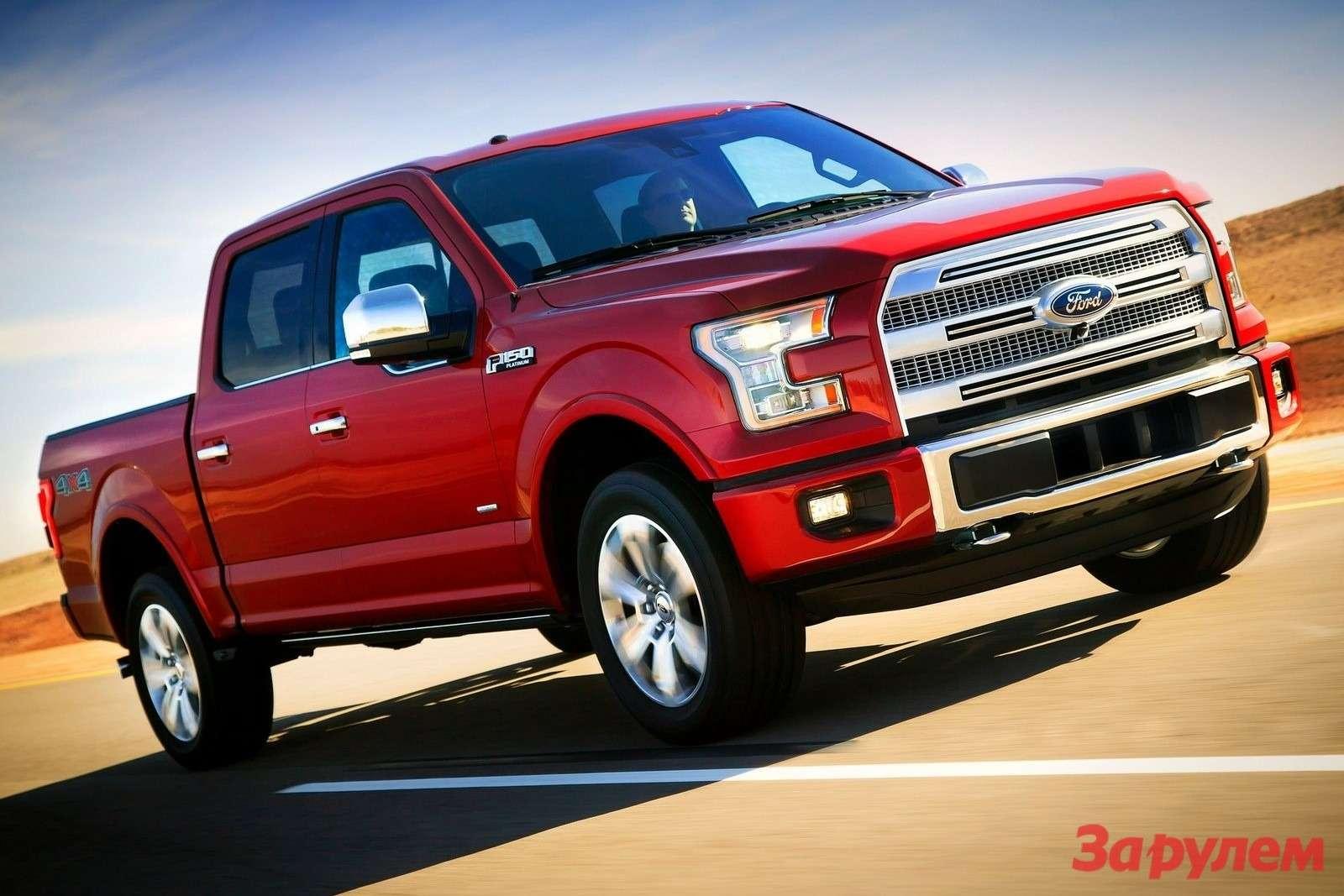 Ford-F-150_2015_1600x1200_wallpaper_04