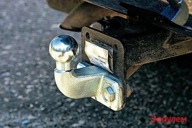 Пожеланию покупателя тягово-сцепное устройство поставят наавтомобиль сразу назаводе.