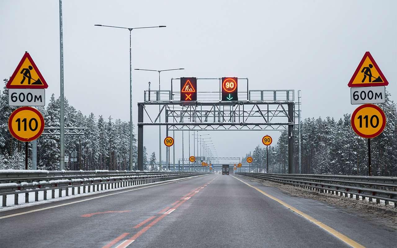 Наши платные дороги: правила поведения исоветы повыживанию— фото 863128