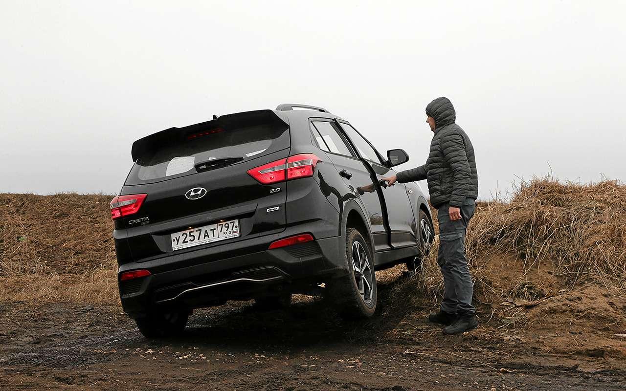 Hyundai Creta насемейном тест-драйве: подходит всем (носмаленькими оговорками)— фото 1244867