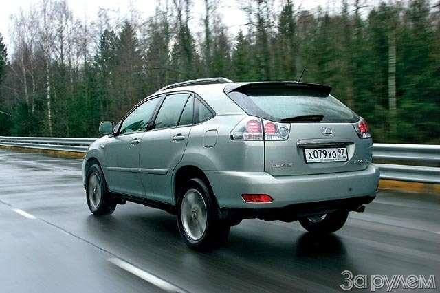 ТЕСТ: Lexus RX300и Lexus RX400h. Контакт высокого напряжения— фото 61238