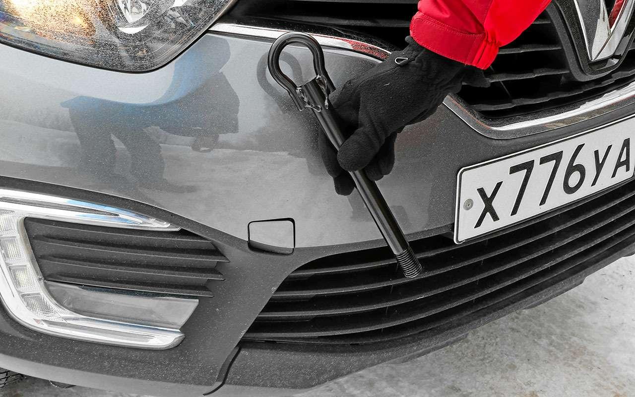 Новые кроссоверы: Citroen C3 Aircross со товарищи — фото 870505