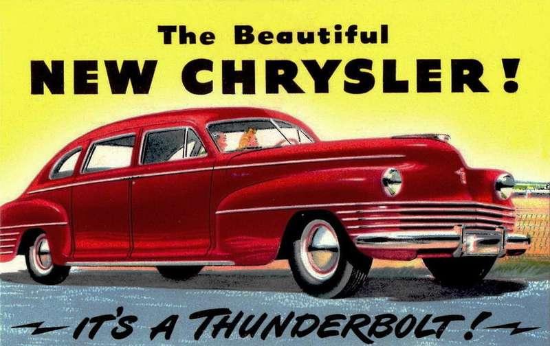 Реклама Chrysler 1942 модельного года