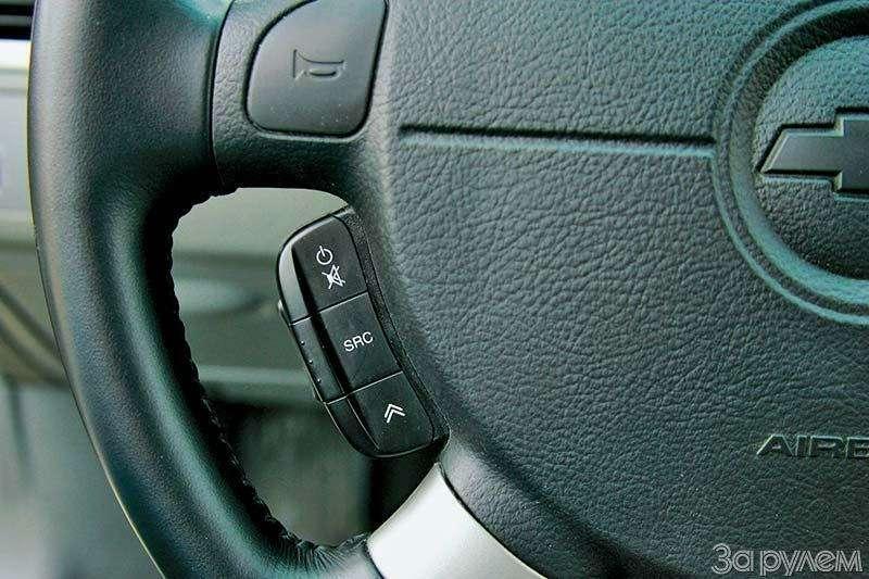 Chevrolet Lacetti. Крести— козыри— фото 67376