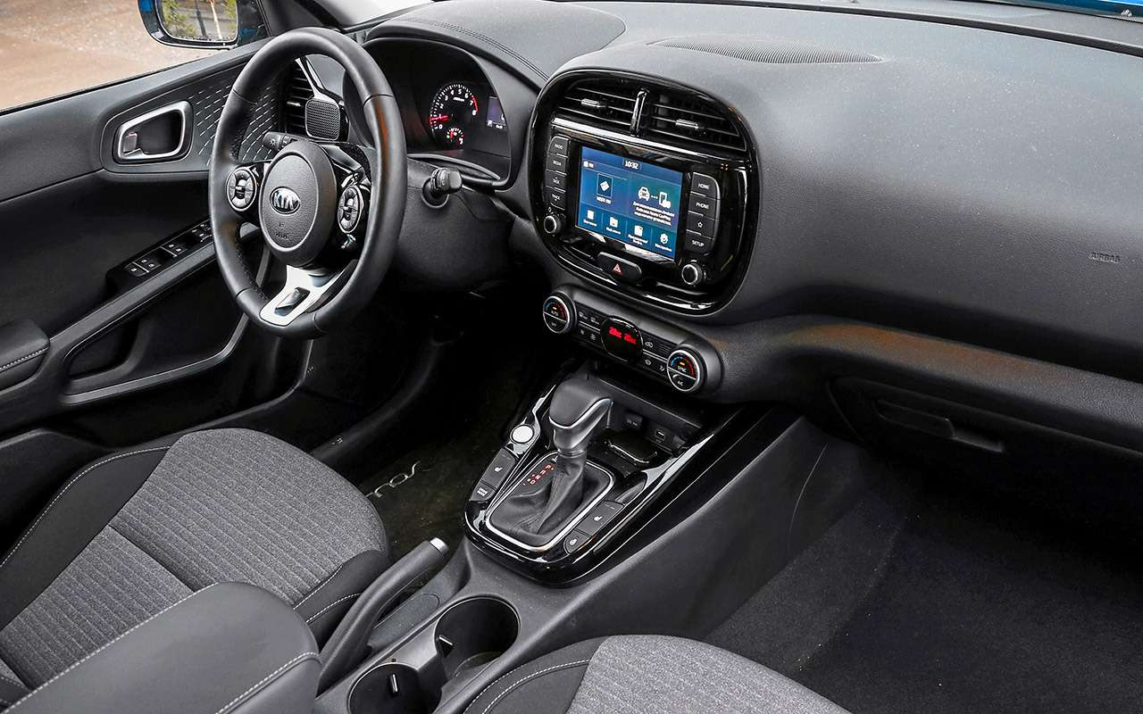 Покупаю Kia Soul: какой мотор лучше— 1.6или 2.0?— фото 1089788