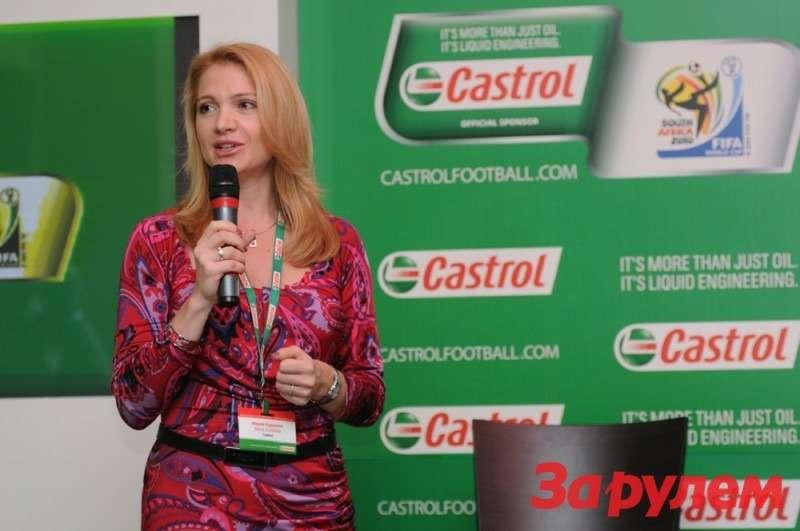 Мария Куршина