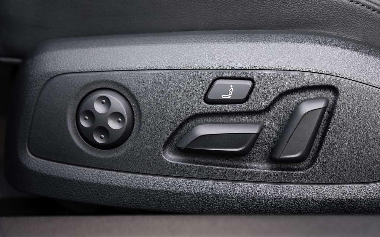 Audi A4и А5: все обновления— фото 1223896