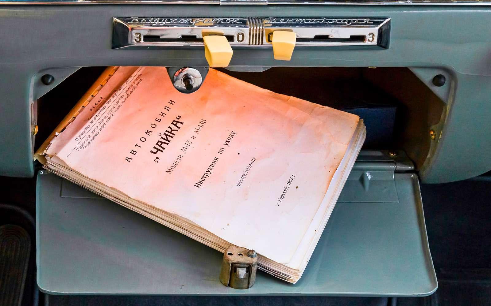 Крылья Советов: догоняем Америку наЧайке ГАЗ-13— фото 692180