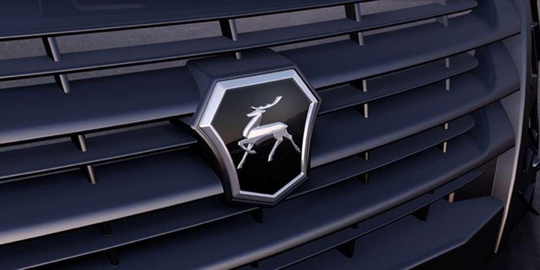 Продуктовый логотип бренда ГАЗ
