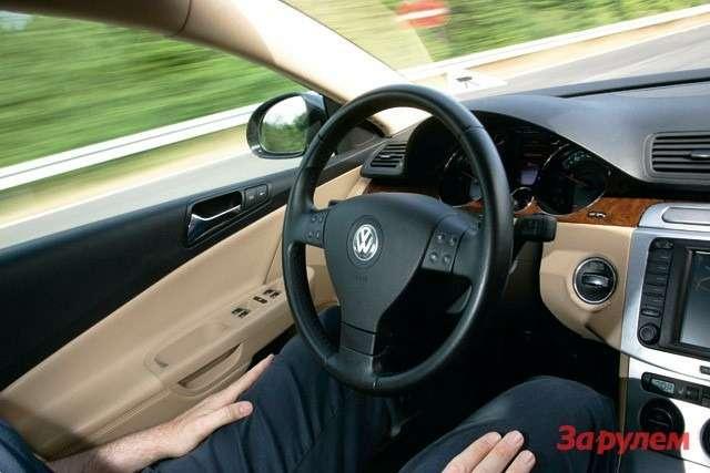 EU-Forschungsprojekt HAVE-IT: Automatisches Fahren mit TAP (Temporary Auto Pilot) /Volkswagen Passat Variant