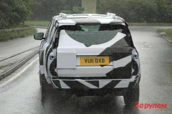 Next Land Rover Range Rover rear view