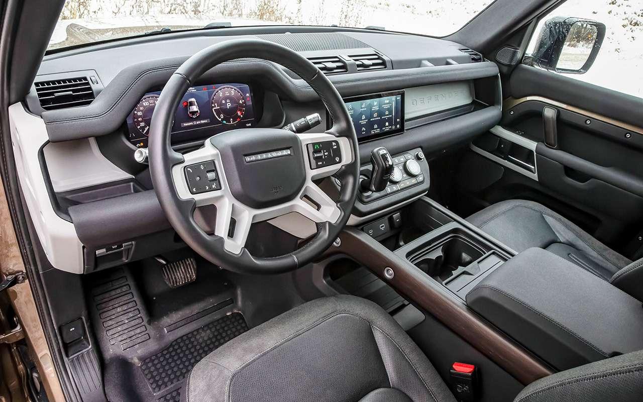 Land Rover Defender: тест сразницей в40лет— фото 1247856
